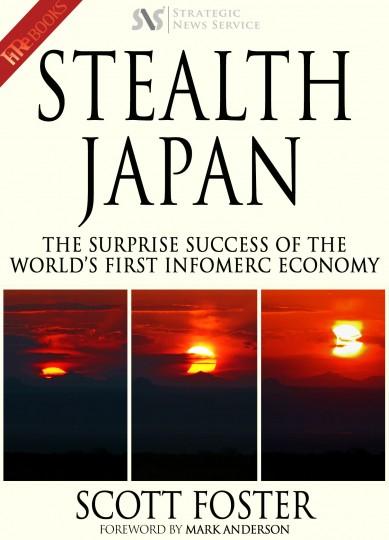 Stealth-Japan-presale